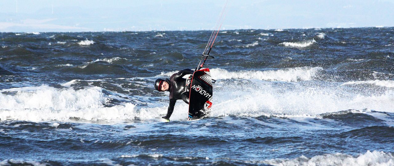 Kitesurfing Lessons Scotland, Kitesurfing School Edinburgh, Fife, Dundee, Aberdeen, Glasgow, Troon